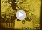 懐かしの風景:動  画