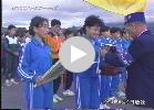 スポーツニュース:動画